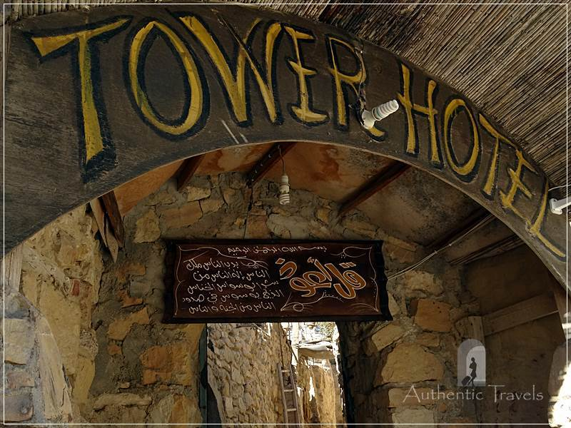 Dana Tower Hotel - the arched entrance of the hotel